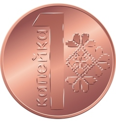 Reverse new belarusian money coin one copeck vector