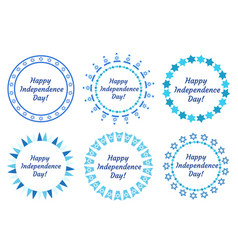 happy independence day of israel set of round vector image