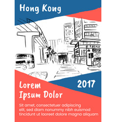 sketch of hong kong vector image vector image