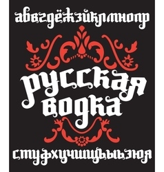 Fantasy Gothic Font cyrillic alphabet vector image vector image