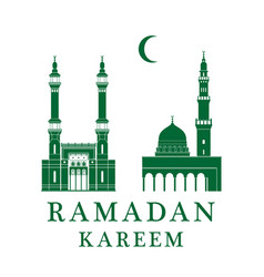 greeting card saudi arabia vector image