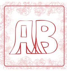 Ab monogram vector