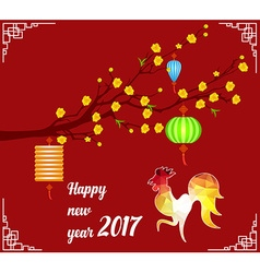 Happy chinese new year 2017 of the rooster - lunar vector