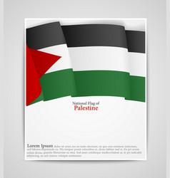 national flag brochure of palestine vector image