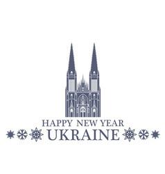 Happy new year ukraine vector