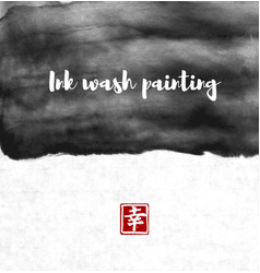 Abstract ink wash painting in east asian style vector
