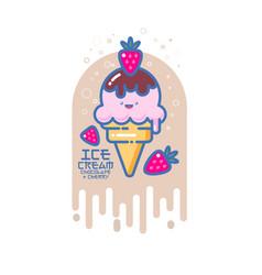kawaii ice cream vector image