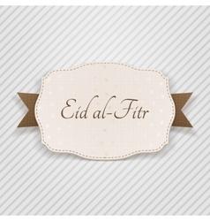 Eid al-fitr realistic festive banner with text vector