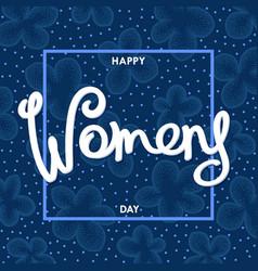 Womens day postcard vector
