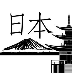Japan-1 vector
