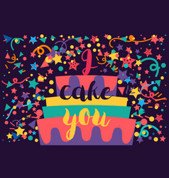 i cake you vector image