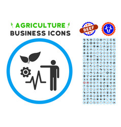 Object analysis rounded icon with set vector
