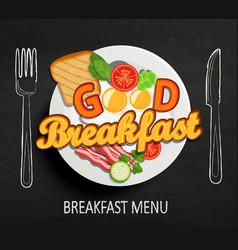 good breakfast vector image
