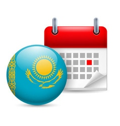 Icon of national day in kazakhstan vector