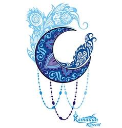 Ramadan Kareem Generous Ramadan vector image