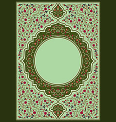prayer book cover green vector image vector image