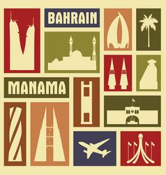 Manama bahrain city icon symbol silhouette set vector