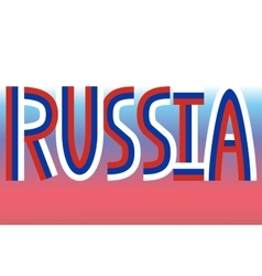 Russia inscription made from russian flags vector