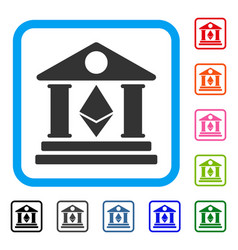 Ethereum bank building framed icon vector