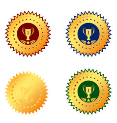 Medal first place on a white background vector