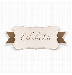 Eid al-fitr realistic festive banner with ribbon vector
