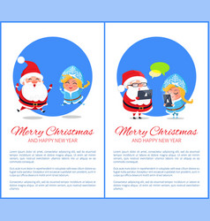 merry christmas images vector image vector image