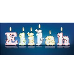 Elijah written with burning candles vector
