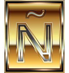 Ingot font letter vector
