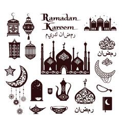 ramadan kareem isolated holiday set vector image