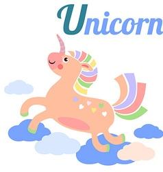 UnicornL vector image