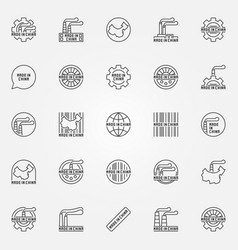 made in china icons set vector image vector image