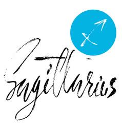 Zodiac sign of sagittarius astrology vector