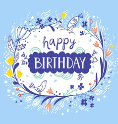 Happy birthday beautiful floral card vector image