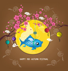 Mid autumn lantern festival blossom background vector