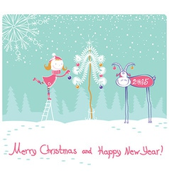 Nice Happy New year card vector image