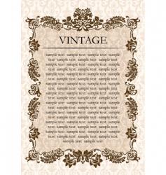 vintage glamour frame decor vector image vector image