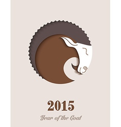 2015 new year of the goat vector