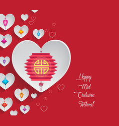 Mid autumn lantern festival hearts background vector