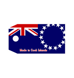 cook islands flag on price tag vector image vector image