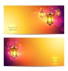 Ramadan banner set vector
