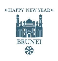 Happy new year brunei vector