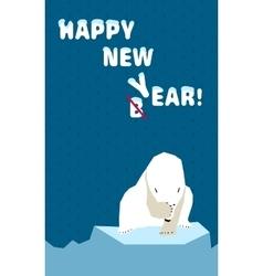 Humor new year card with polar bear vector