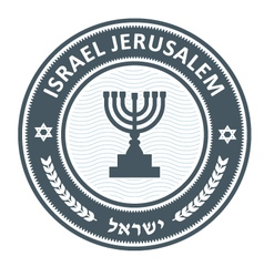 Israel stamp with menorah - cosher label vector