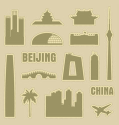 Beijing china city icon symbol silhouette set vector
