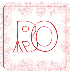 Bo monogram vector