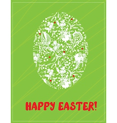 Happy easter card with egg vector image