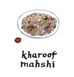 Lebanon food kharoof mahshi watercolor vector