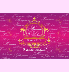 Wedding press wall vector