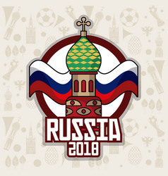 Russia 2018 tourism design vector