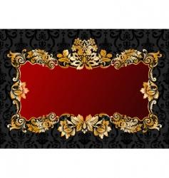 vintage glamour frame vector image vector image